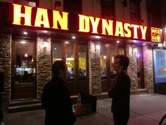 SSPNY got the chance to try out popular Philadelphia spot Han Dynasty's new NYC location!